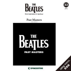 隔週刊 ザ・ビートルズ・LPレコード・コレクション 第23号 Past Masters|roudoku