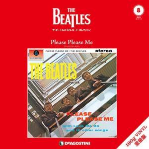 隔週刊 ザ・ビートルズ・LPレコード・コレクション 第8号  Please Please Me|roudoku