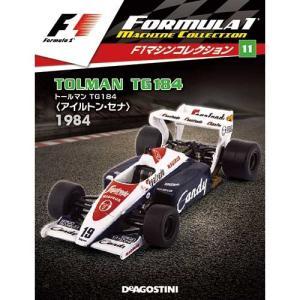 隔週刊F1マシンコレクション 第11号+1巻|roudoku