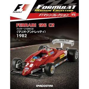 隔週刊F1マシンコレクション 第15号+1巻|roudoku