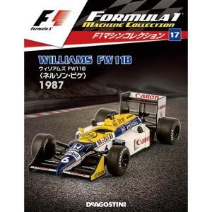 隔週刊F1マシンコレクション 第17号+1巻|roudoku