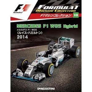 隔週刊F1マシンコレクション 第18号+1巻|roudoku
