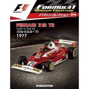 隔週刊F1マシンコレクション 第24号+1巻|roudoku