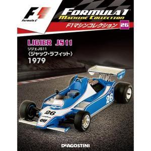 隔週刊F1マシンコレクション 第26号+2巻|roudoku