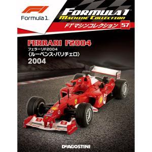 隔週刊F1マシンコレクション 第57号|roudoku