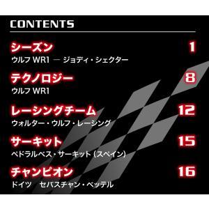 隔週刊F1マシンコレクション 第71号 デアゴスティーニ|roudoku|03