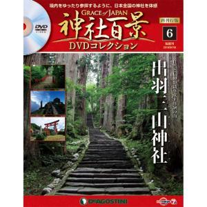 神社百景DVDコレクション 再刊行版 第6号 roudoku