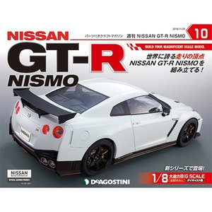NISSAN GT-R NISMO 第10号+2巻|roudoku