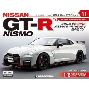 NISSAN GT-R NISMO 第11号+2巻|roudoku