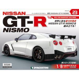 NISSAN GT-R NISMO 第23号+2巻|roudoku