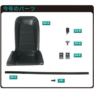 NISSAN GT-R NISMO 第24号+2巻 デアゴスティーニ|roudoku|02