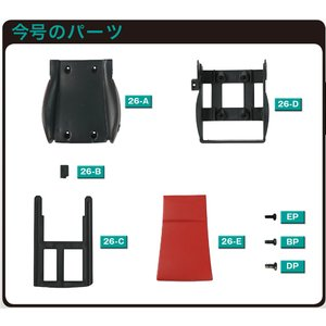 NISSAN GT-R NISMO 第26号+2巻 デアゴスティーニ roudoku 02