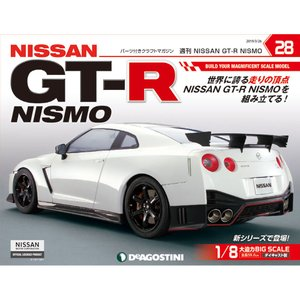 NISSAN GT-R NISMO 第28号+2巻|roudoku