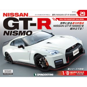 NISSAN GT-R NISMO 第29号+2巻|roudoku