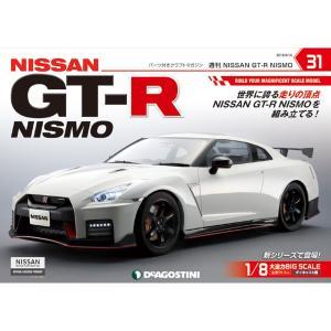 NISSAN GT-R NISMO 第31号+32号+33号|roudoku