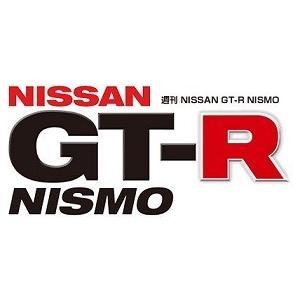 NISSAN GT-R NISMO 37号〜42号 roudoku