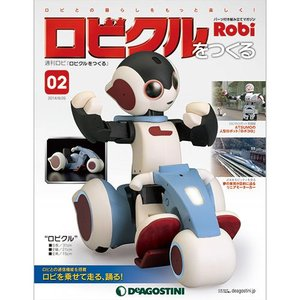 デアゴスティーニ ロビクルをつくる  第2号|roudoku
