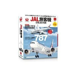 JAL旅客機コレクション 創刊号 デアゴスティーニ|roudoku