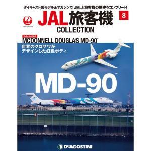 JAL旅客機コレクション 8号