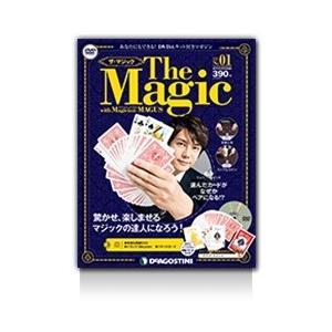 隔週刊 ザマジック 創刊号〜6号 デアゴスティーニ|roudoku