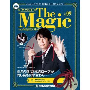 隔週刊 ザマジック 第10号 デアゴスティーニ|roudoku