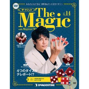 隔週刊 ザマジック 第14号 デアゴスティーニ|roudoku