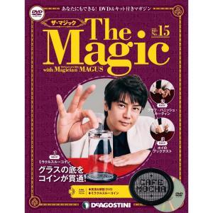 ザマジック 第15号 デアゴスティーニ|roudoku