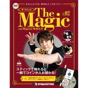 隔週刊 ザ・マジック 第2号|roudoku