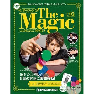 隔週刊 ザ・マジック 第3号|roudoku