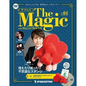 隔週刊 ザ・マジック 第4号|roudoku
