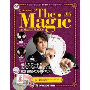 隔週刊 ザ・マジック 第5号|roudoku