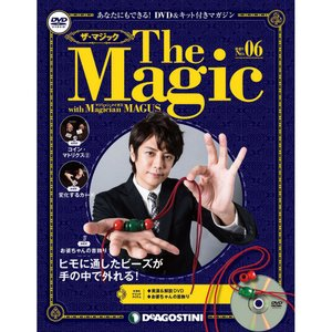 隔週刊 ザ・マジック 第6号|roudoku