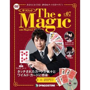 隔週刊 ザ・マジック 第7号|roudoku