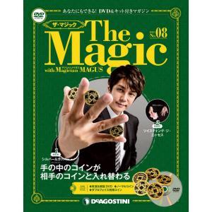 隔週刊 ザ・マジック 第8号|roudoku
