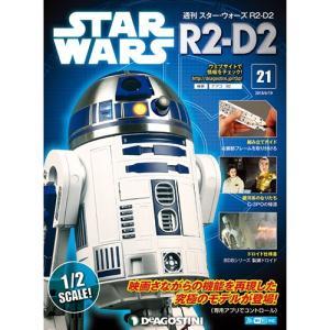 スター・ウォーズR2−D2 第21号+2巻|roudoku