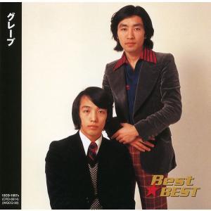 グレープ/12CD-1057A|roudoku