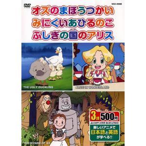 めいさくどうわ 6 (日本語+英語) /WAD-2006B|roudoku