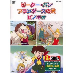 めいさくどうわ 2 (日本語+英語)/WAD-2002B|roudoku