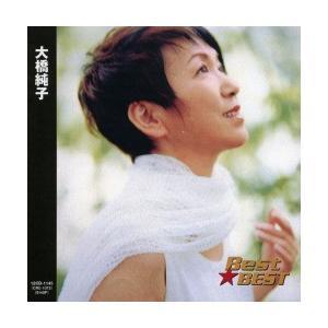 大橋純子12CD−1145|roudoku