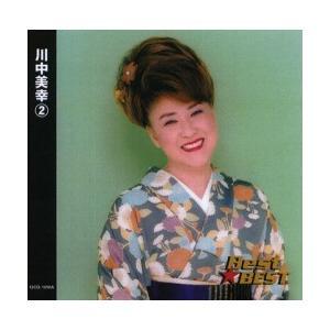 川中美幸2CD 12CD 1098A|roudoku