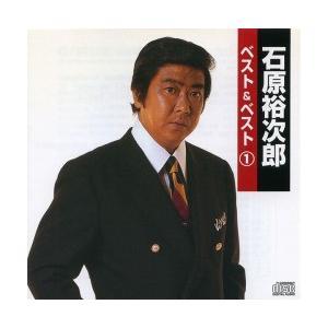 石原裕次郎ベスト&ベスト112CD-1273  DVD音多カラオ|roudoku