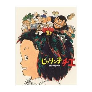 「じゃりン子チエ」Blu-ray BOX(初回限定版)|roudoku