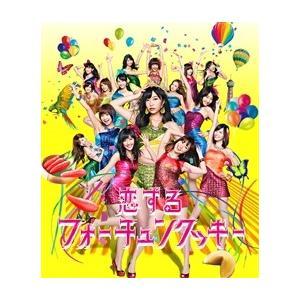 恋するフォーチュンクッキー Type A 通常盤(マキシ+DVD複合)|roudoku