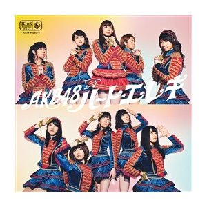 AKB48  ハート・エレキ Type4 【初回限定盤】  (マキシ+DVD複合)|roudoku