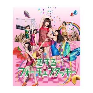 恋するフォーチュンクッキー Type K 通常盤(マキシ+DVD複合)|roudoku