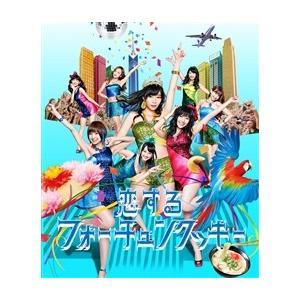 恋するフォーチュンクッキー Type B 通常盤(マキシ+DVD複合)|roudoku