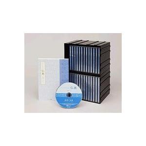 NHKCD 中村 元 こころをよむ仏典 CD26枚 (各40分) 専用ケース付き|roudoku