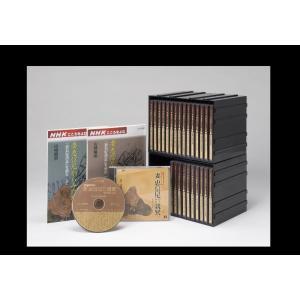 CD こころをよむ 妻 恵信尼からみた親鸞〜「恵信尼消息」を読む|roudoku