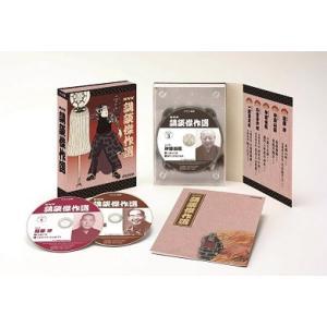 CD NHK講談傑作選|roudoku