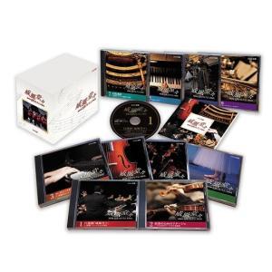 CD NHK名曲アルバム150選 威風堂々|roudoku